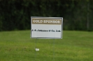 BHA Golf 2009_75